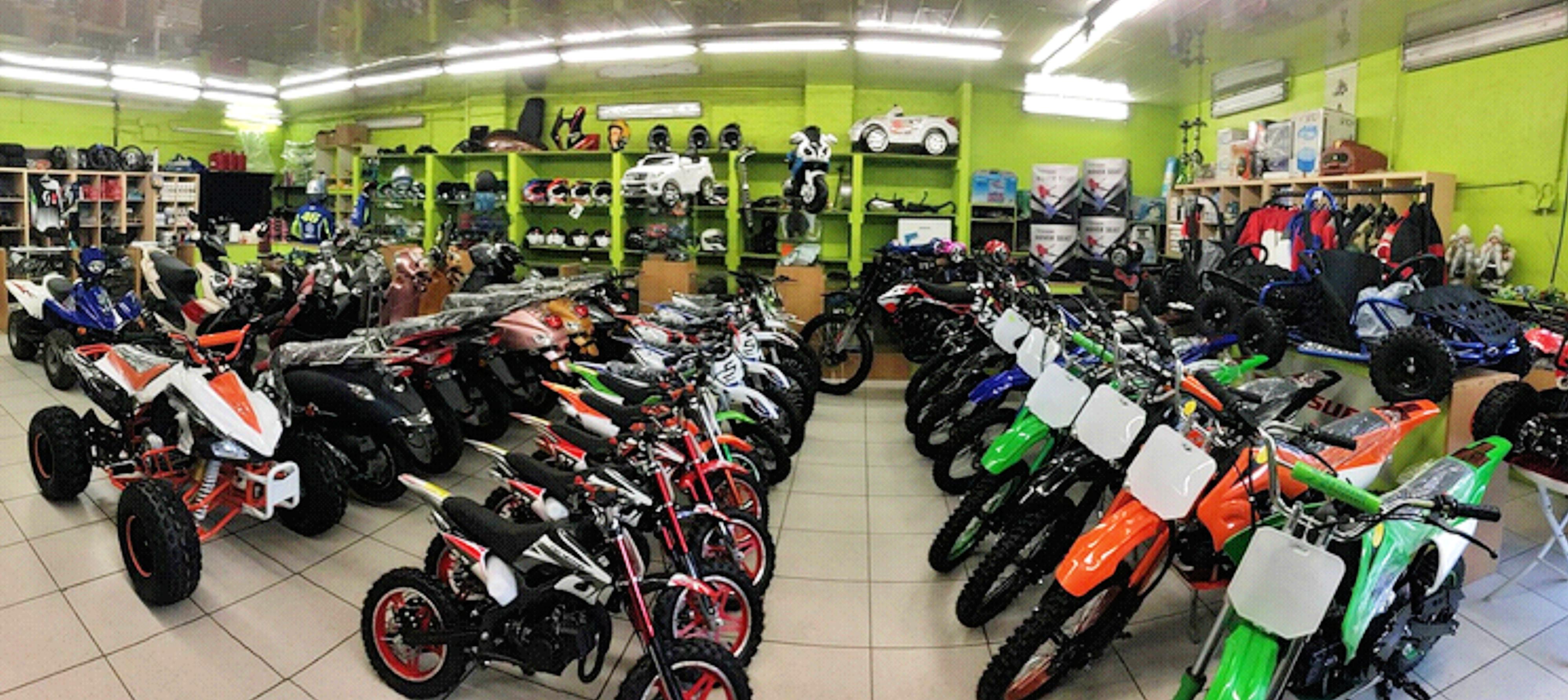 quads, motos et accessoires pour enfants et adultes